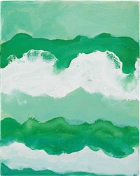 beach break by mary heilmann