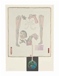 trunk, from 7 characters by robert rauschenberg