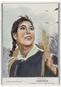 be a red seed, take root, sprout, bloom and bear fruit wherever the motherland needs us most by ha qiongwen