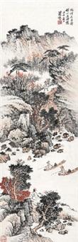 山水 镜心 设色纸本 (painted in 1942 landscapes) by xiao xun