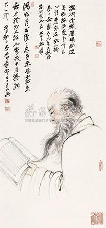 自画像 by zhang daqian