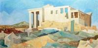 l'erechteion sur l'acropole by yves alix