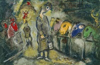 pl.21 from 'cirque' by marc chagall