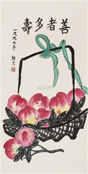 善者多寿 by qi tieguang