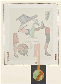 light, from 7 characters by robert rauschenberg