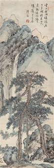 溥 儒(1896-1963) 空山秋雨 by pu ru