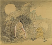 cynic by qiu jiongjiong