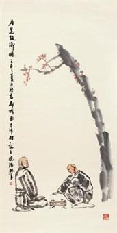 月是故乡明 by yang xiaoyang