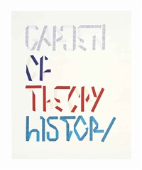 garden of theory history by henning bohl