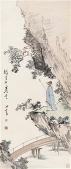 溥 儒(1896-1963) 矫首望岩云 by pu ru