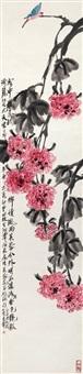 芙蓉花开 (flowers blossom) by qi bingsheng