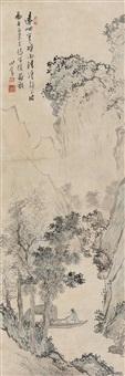 溥 儒(1896-1963) 秋溪闲棹 by pu ru