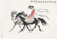 人物 by liu dawei