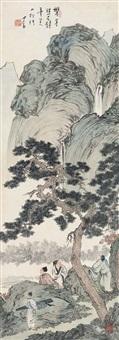 溥 儒(1896-1963) 松崖闲步 by pu ru