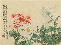 篱边秋色 立轴 设色纸本 by huang shanshou