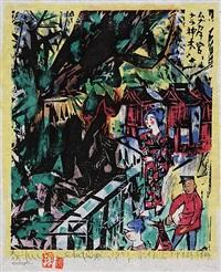 munakata-gu nara shin-boku (a sacred tree in munakata shrine) by shiko munakata