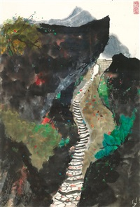 landscape of mount huang by wu guanzhong