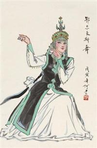 鄂尔多斯舞 by a lao