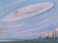 painting, zeppelin by alexandre arkadevich labas
