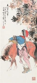 木兰从军图 (mulan joins the army) by gu bingxin