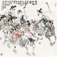唐女马球图 by zhou rongsheng