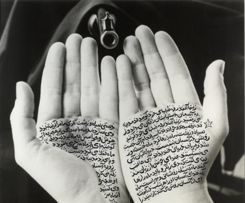 guardians of revolution from the women of allah series by shirin neshat
