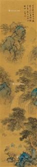 青绿山水 镜片(原裱) 绢本设色 by wen zhengming