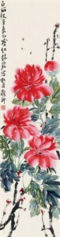 牡丹 立轴 设色纸本 by qi liangsi