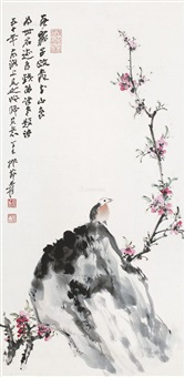 桃花山鸟 镜片 设色纸本 ( peach blossom birds) by zhang daqian
