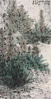亮剑 (plants) by zhang feng
