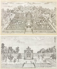 l'ancien palais d'été yuan ming yuan (2 works) by anonymous-chinese (qianlong)