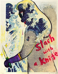 slash with a knife (in the floating world) 在動盪的世界用刀 by yoshitomo nara
