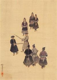 苗舞联 by pang xunqin