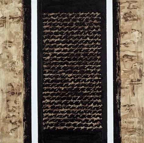 lettera sacra by alfredo rapetti