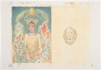 kikutoudai (+ 21 others; 22 works) by akira yamaguchi