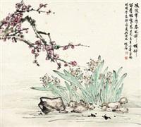春风舞 by ye juwu