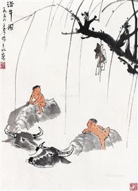 浴牛图 镜片 设色纸本 ( bathing cow) by li keran