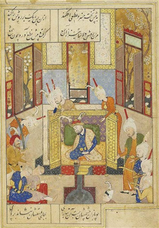 mushtari and badr await execution before king shapur by anonymous iranian 16