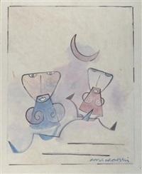 couple sous la lune by gérard gasiorowski