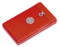 cigarette case by strauss allard & meyer (co.)