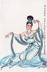 东方的微笑 (dancing) by a lao