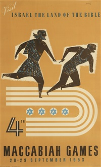 visit israel the land of the bible/4th maccabiah games by jean david