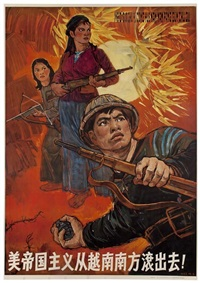 american imperialist get out of south vietnam! by ha qiongwen