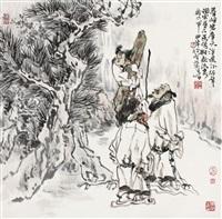 听泉 by zhou rongsheng