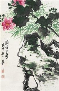 芙蓉寿石图 立轴 设色纸本 by xie zhiliu