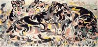 tiger by wu guanzhong