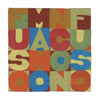 fuso ma non confuso (fused but not confused) by alighiero boetti