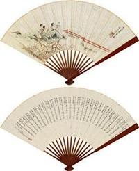 人物 书法 (recto-verso) by liu lingcang and lin huiyin