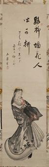 geisha by kiyozan santo
