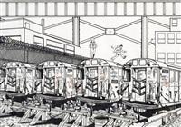 trains au depot by shame 125